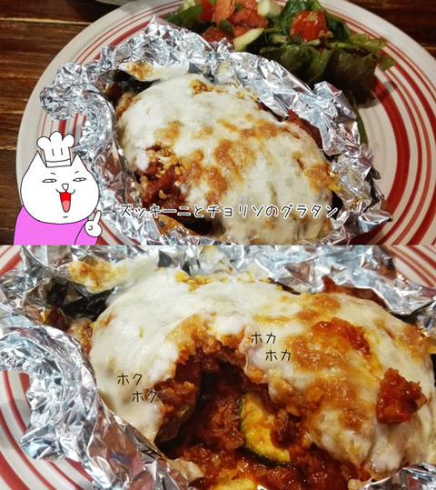 b_comida2017_8_11-11