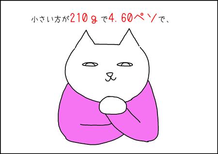 b_dobleprecio1