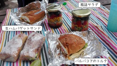 b_comida2019_02_02-5