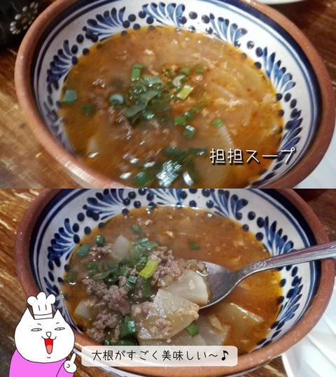 b_comida2018_12_22-25