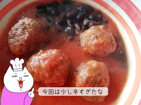 b_comida2019_07_13-12