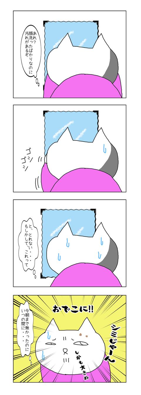 b_hizashi5