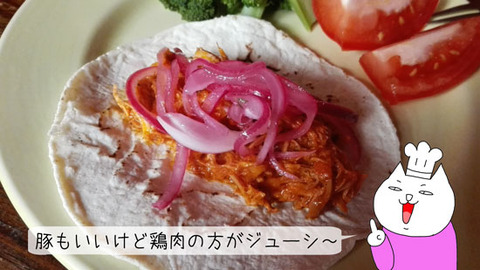 b_comida2018_8_11-13