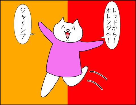 b_2020_07_01-1