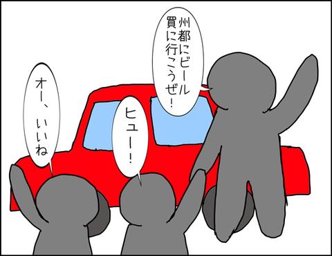 b_2020_04_03-7