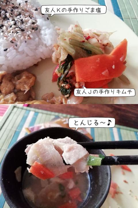 b_comida2019_08_3-3