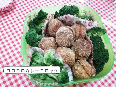 b_comida2019_08_3-6