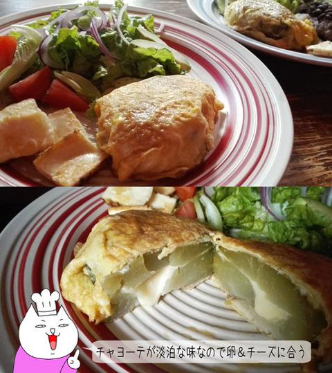 b_comida2018_3_17-25
