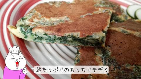 b_comida2018_6_16-4