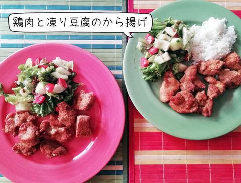 b_comida2019_06_29-24