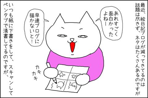 b_iiwake1
