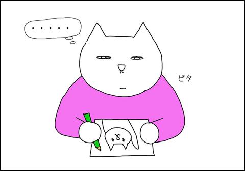 b_xq-escribo-blog2