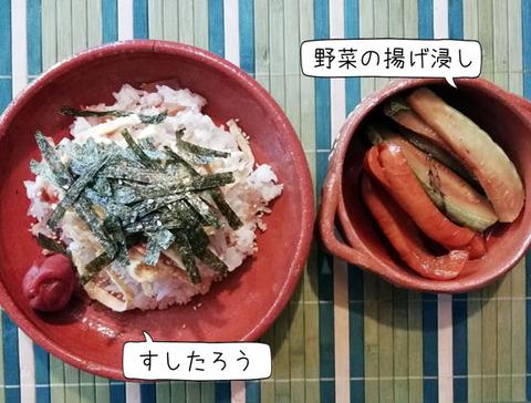 b_comida2019_08_17-12