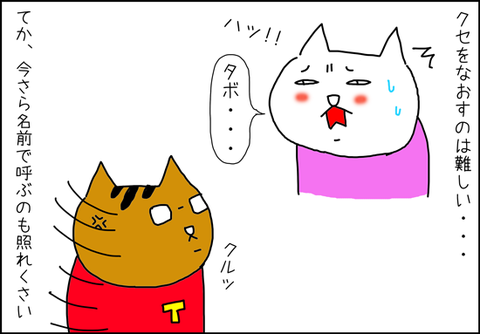 b_namae7