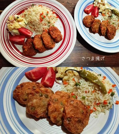 b_comida2018_6_16-21