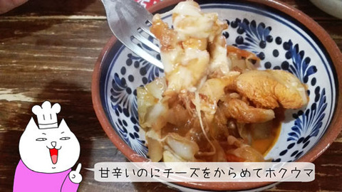 b_comida2018_10_27-3