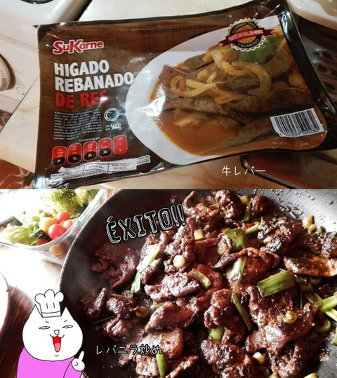 b_comida2017_9_29-10