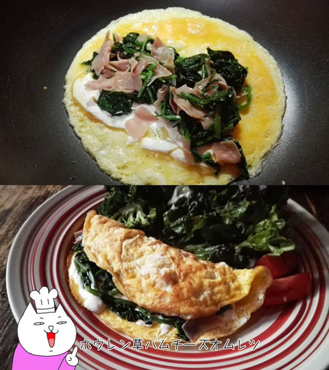 b_comida2017_12_2-13