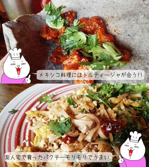 b_comida2018_3_3-19