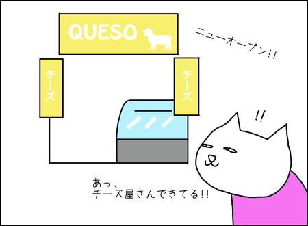 b_nueva-tienda1