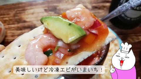 b_comida2018_10_27-12
