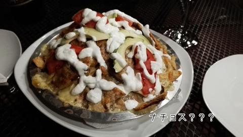 b_comida2017_12_16-7