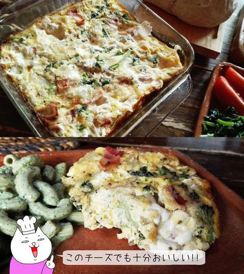 b_comida2018_12_8-28