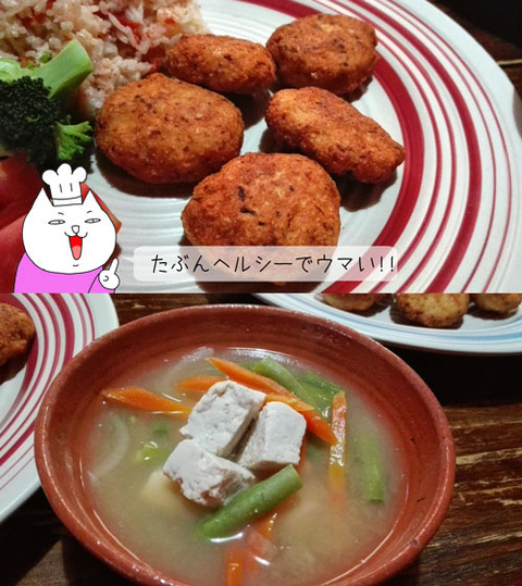 b_comida2018_3_24-23