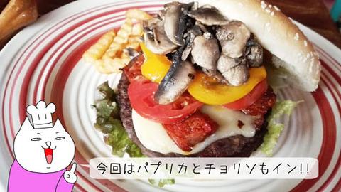 b_comida2018_10_6-4