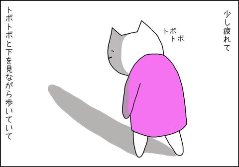 b_uewomuite1