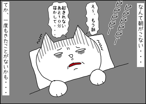 b_despertarse4