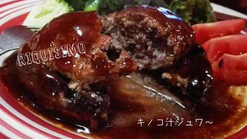 b_comida2018_1_20-13