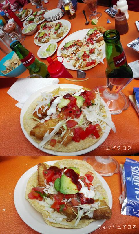 b_comida2018_8_18-16