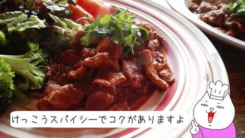 b_comida2018_3_3-17