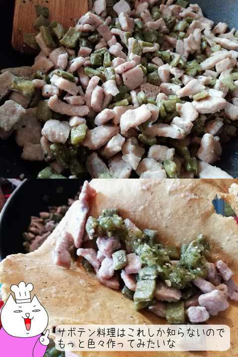b_comida2019_06_8-6