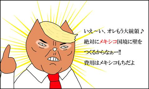 b_trump1