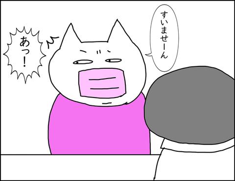 b_2021_08_7-7