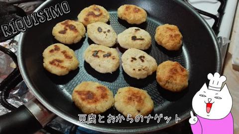 b_comida2017_11_25-11