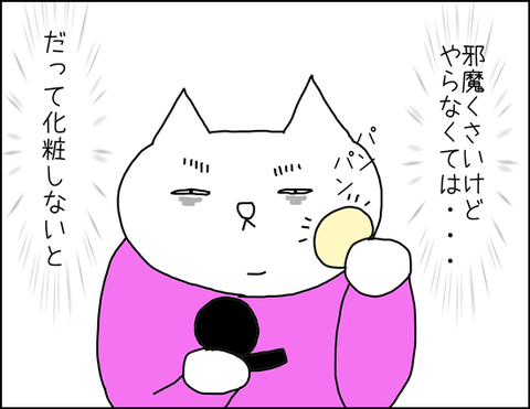 b_2020_4_27-1