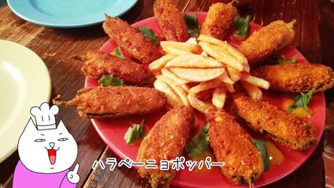 b_comida2018_2_10-5