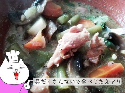 b_comida2019_04_27-15