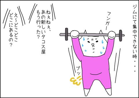 b_concentrar1
