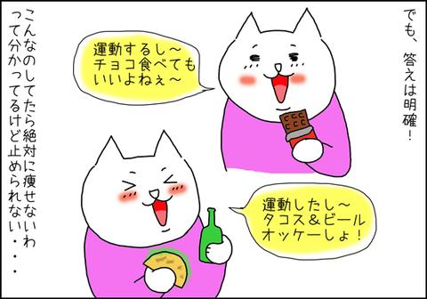 b_surushishitashi4