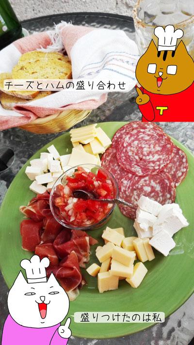 b_comida2018_5_26-11