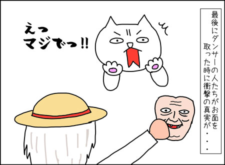 b_xcaret3-4