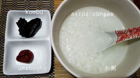 b_comida2016_12_10-9