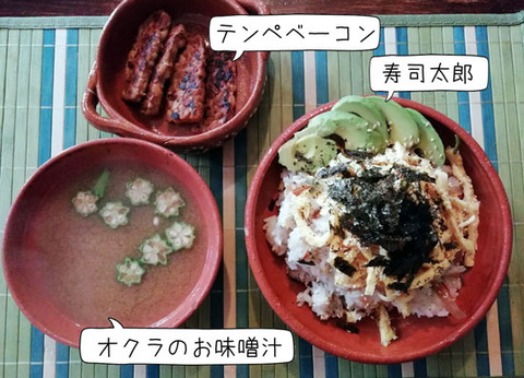b_comida2019_07_06-20