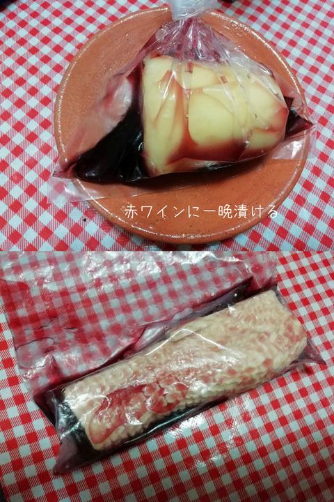 b_comida2019_08_31-6