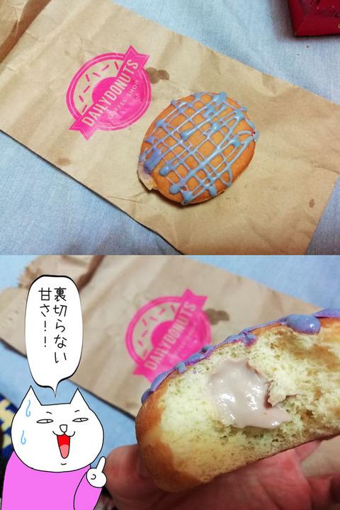 b_comida2019_05_18-1