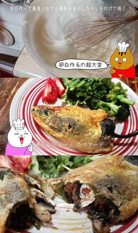 b_comida2018_1_27-3